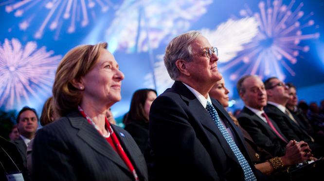 Koch Institute dedication ceremony